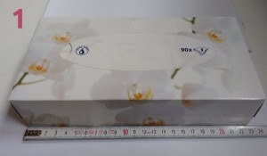 1 Box ausmessen1